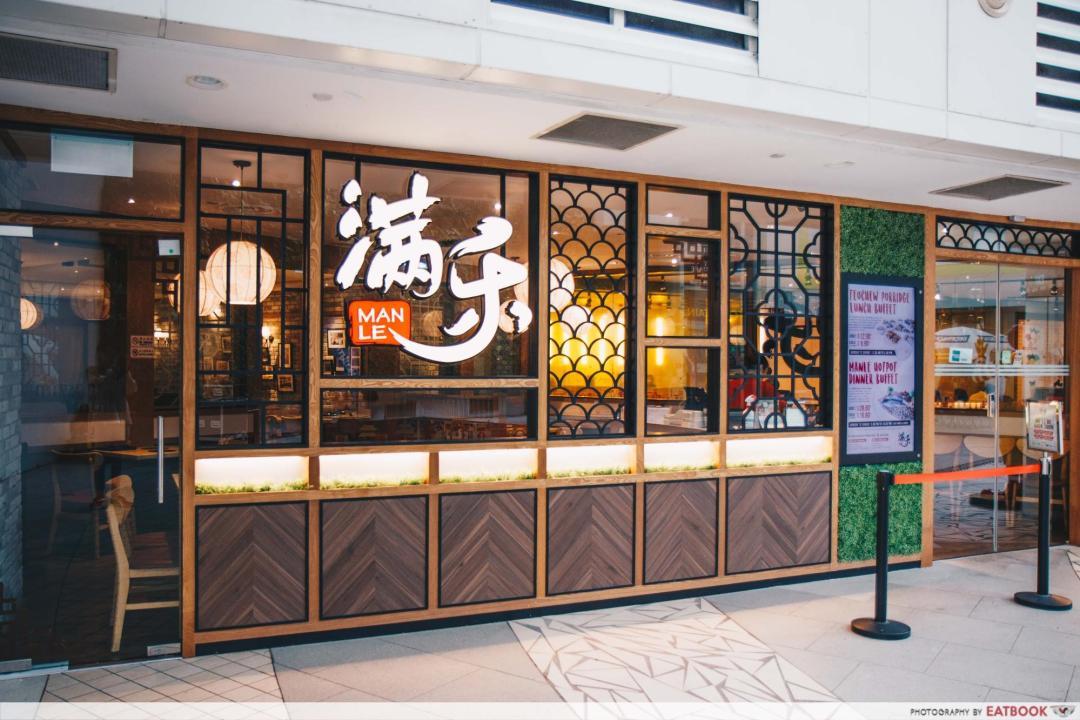 New Restaurant City Square Mall - MANLE Hotpot