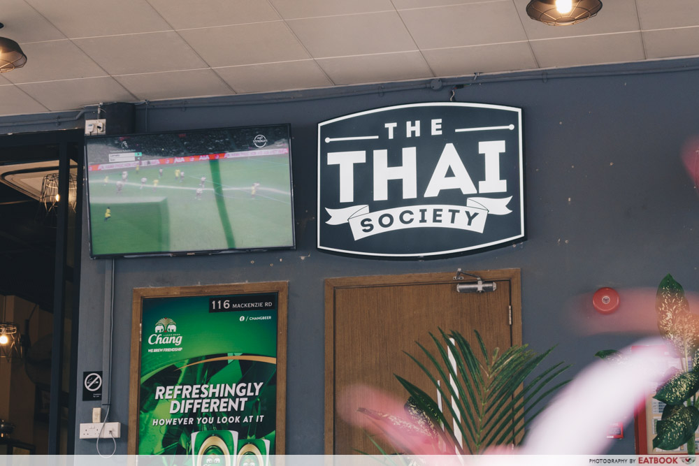 The Thai Society Ma La Boat Noodles store front
