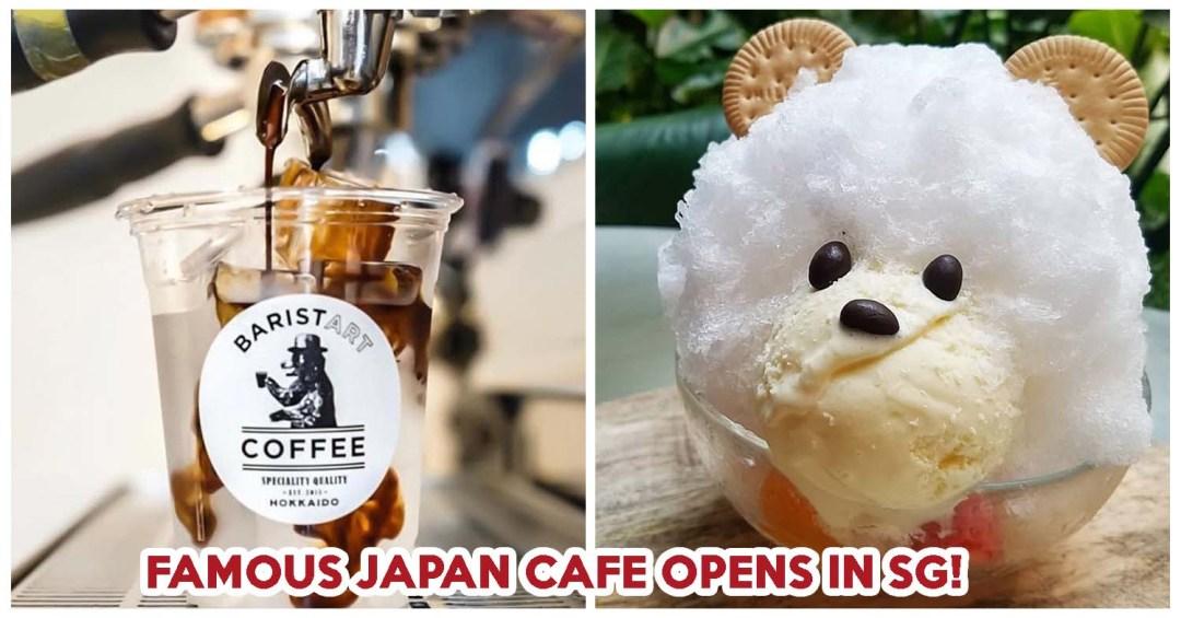 Baristart Coffee Singapore