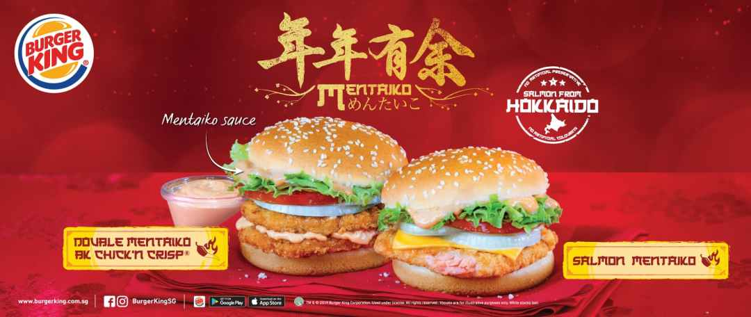 Burger King - Mentaiko Burger