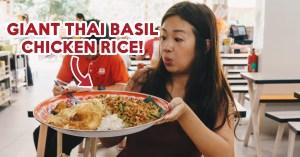 Im Thai Kitchen - Cover Image