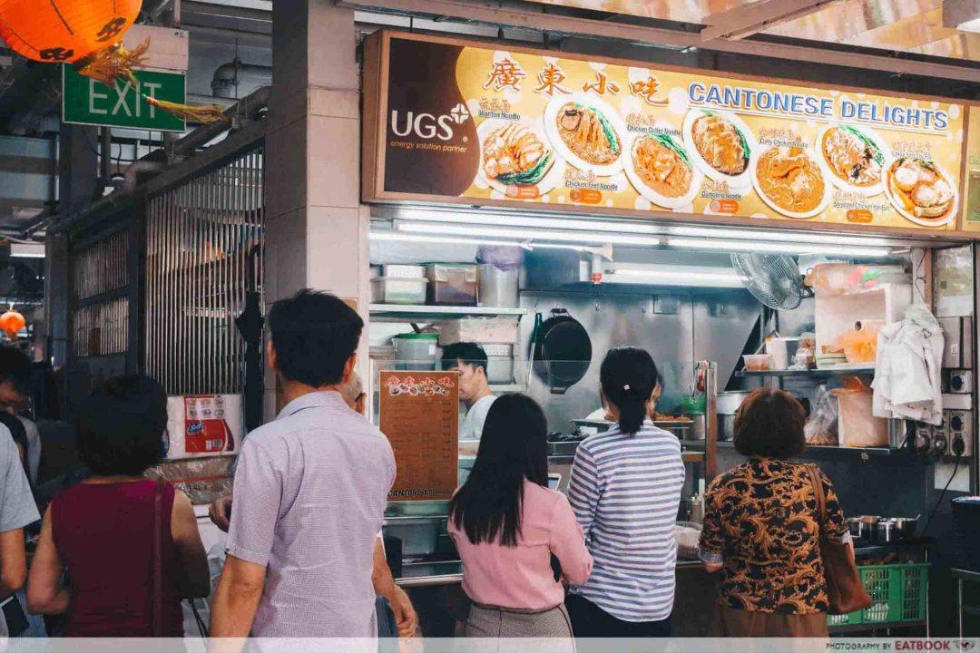 Cantonese Delights - Verdict