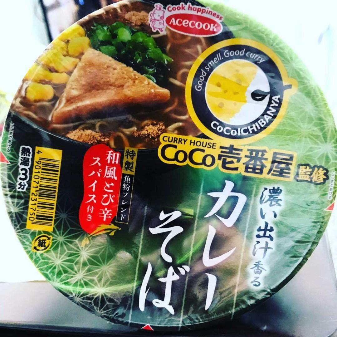 Coco Ichibanya Curry Soba