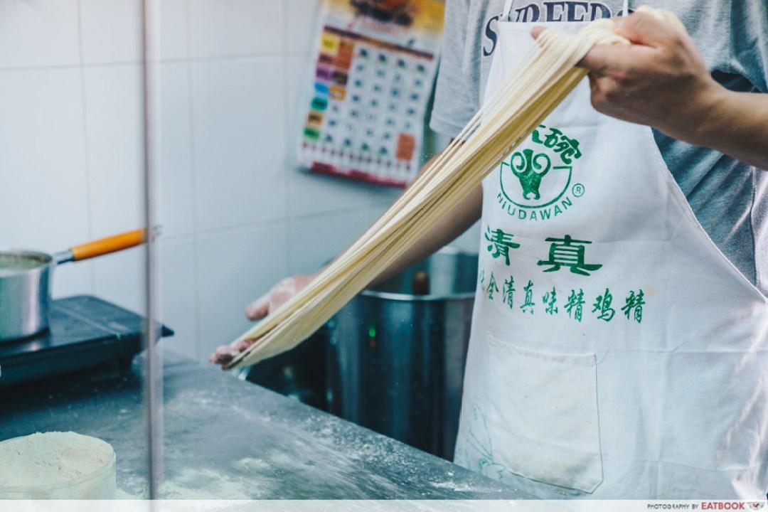 Niu Zou La Mian pulling noodles