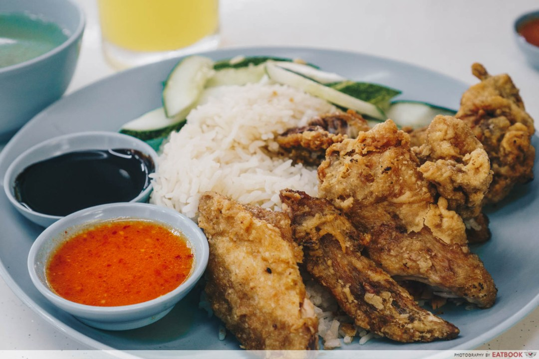 Victor Fried Chicken Wing RIce - Fried chciken wing rice