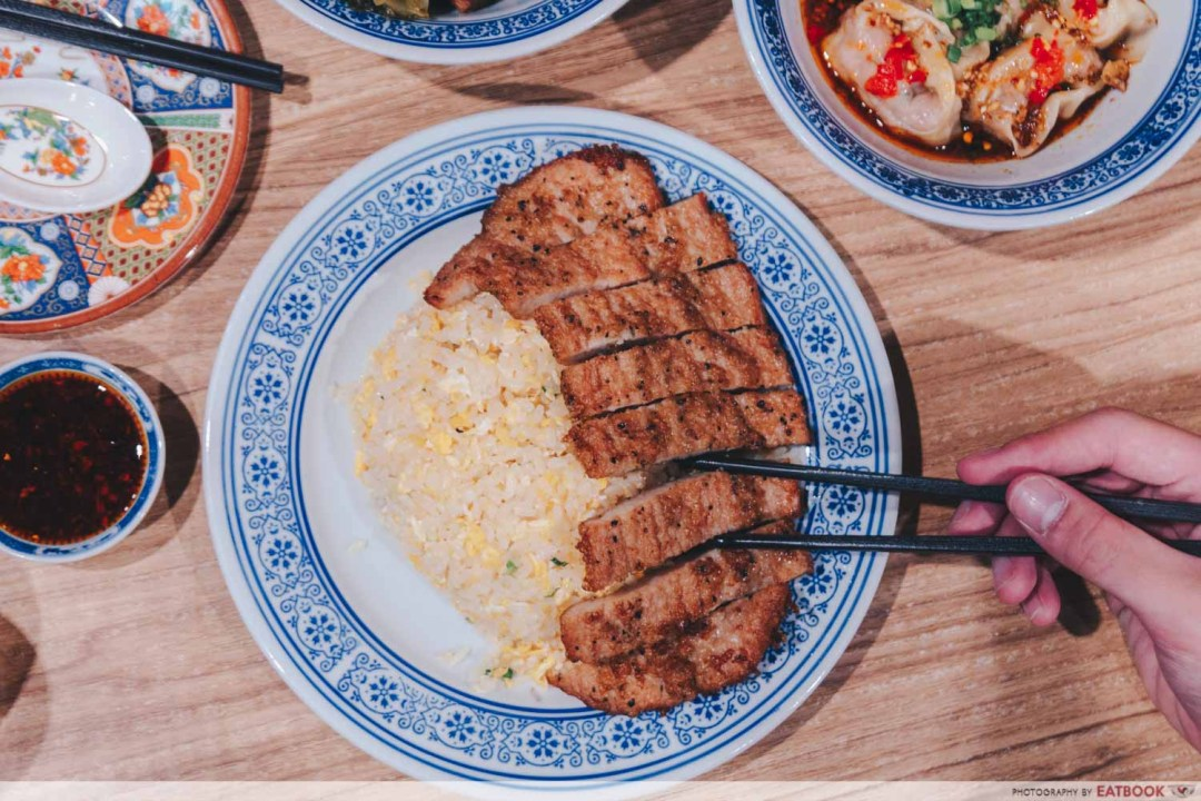 Feng Food fried rice with specialty marinated pork chop