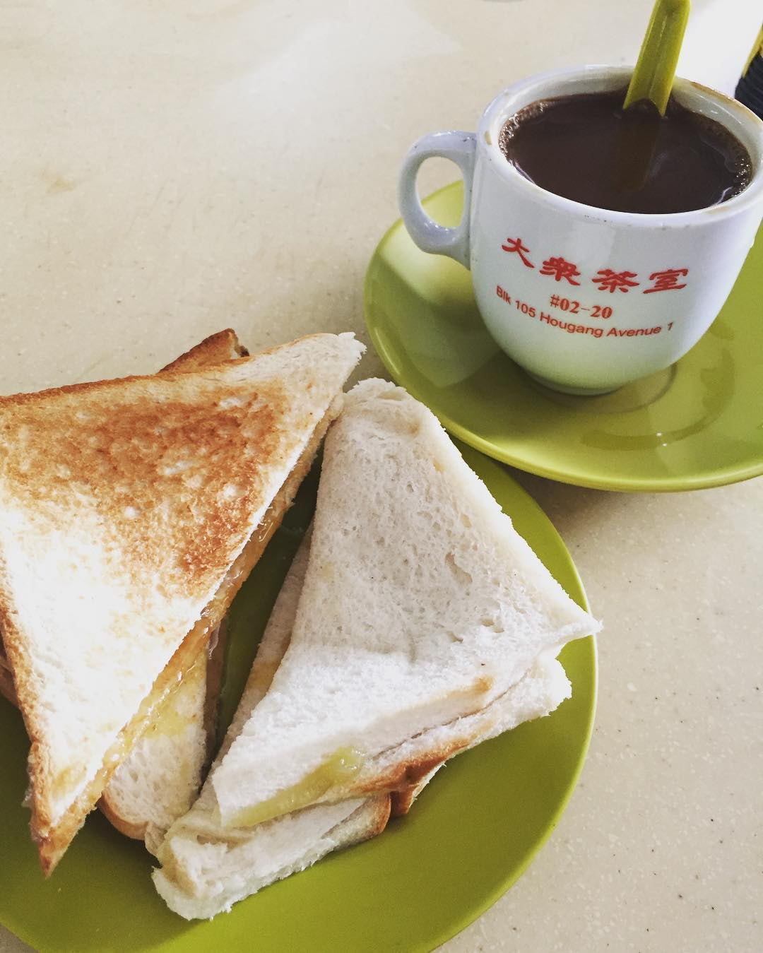 Old School Kaya Toast - Da Zhong Cafe