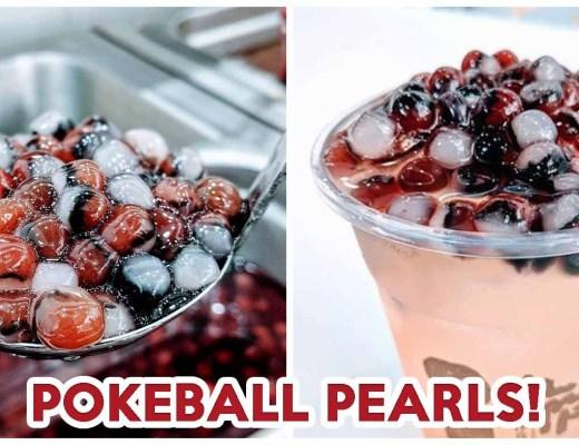 Pokemon Pearls - Cover Image