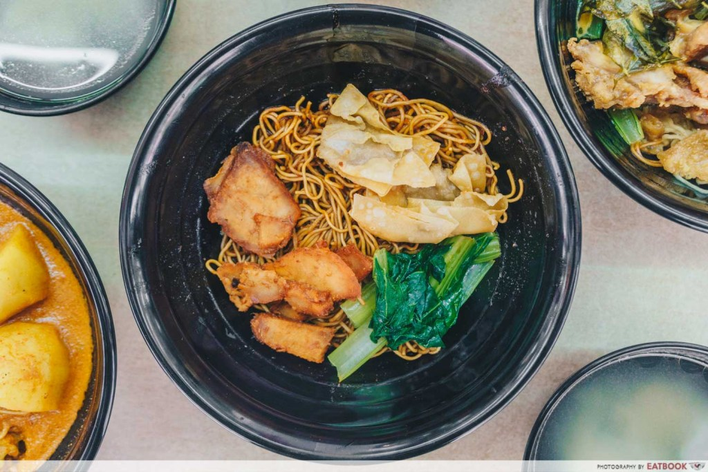 Tay Kee Noodle House Mee
