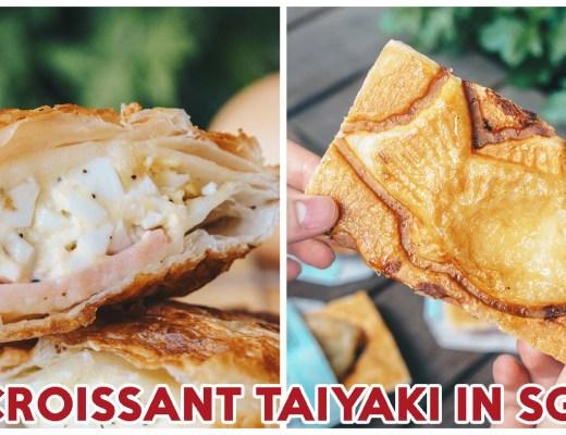 Soe Tam Jiak - croissant taiyaki in SG