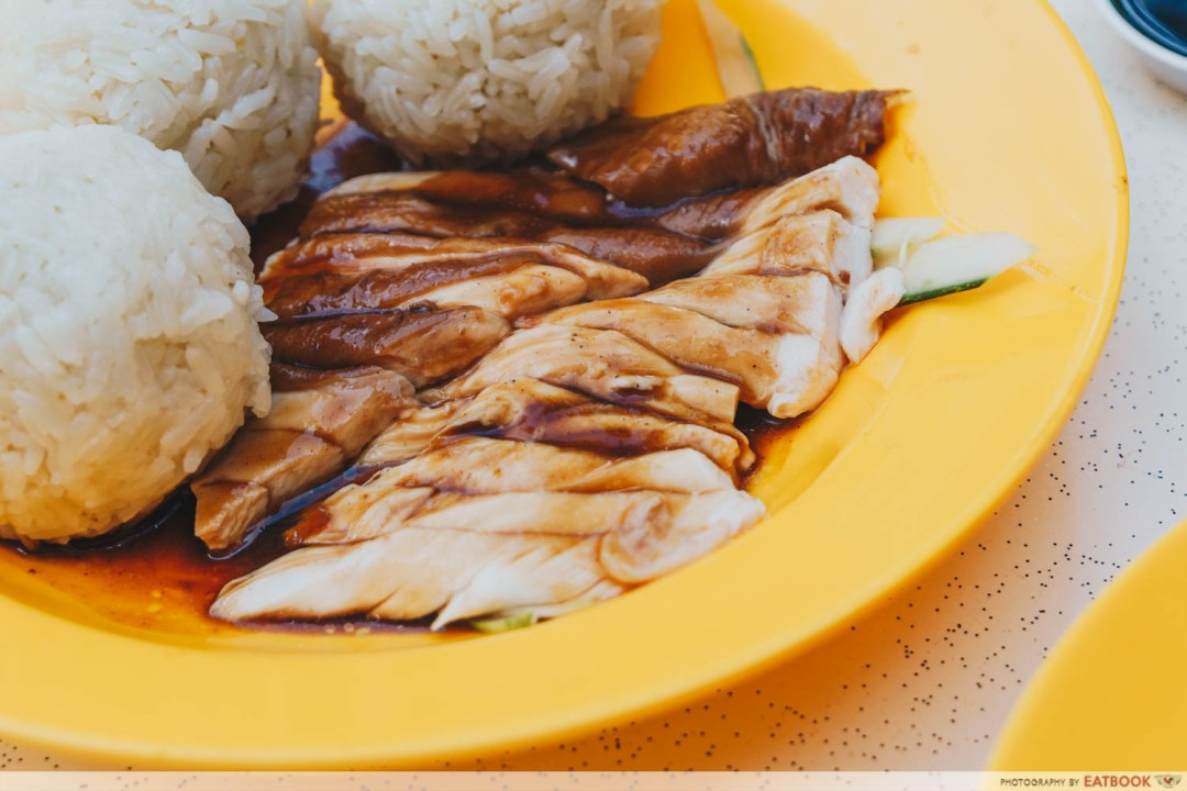 Qi Lin Xuan Chicken Rice - soya sauce chicken