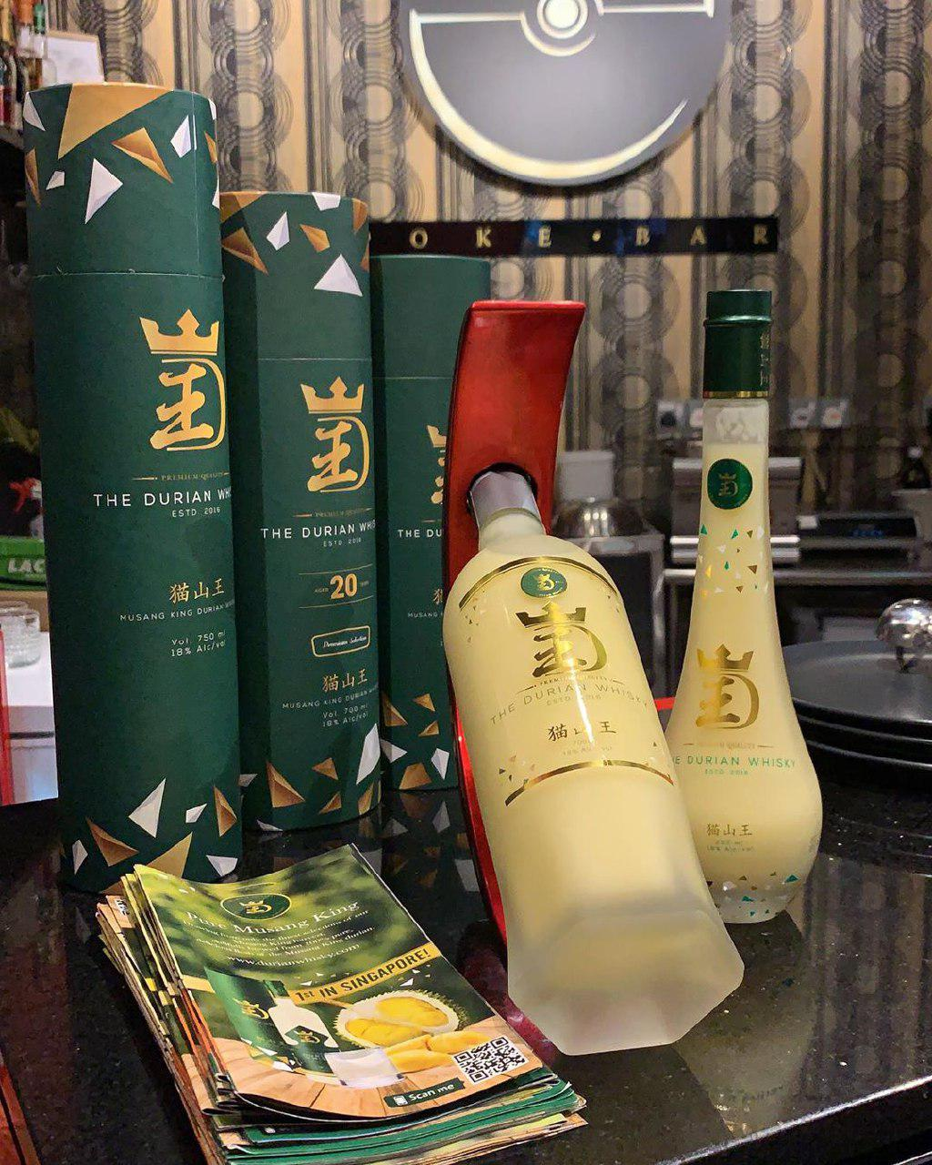Yummy Food Fair - Durian Whisky