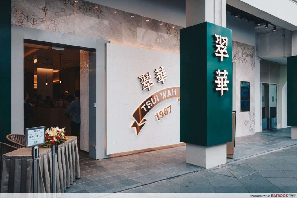 tsui wah orchard storefront