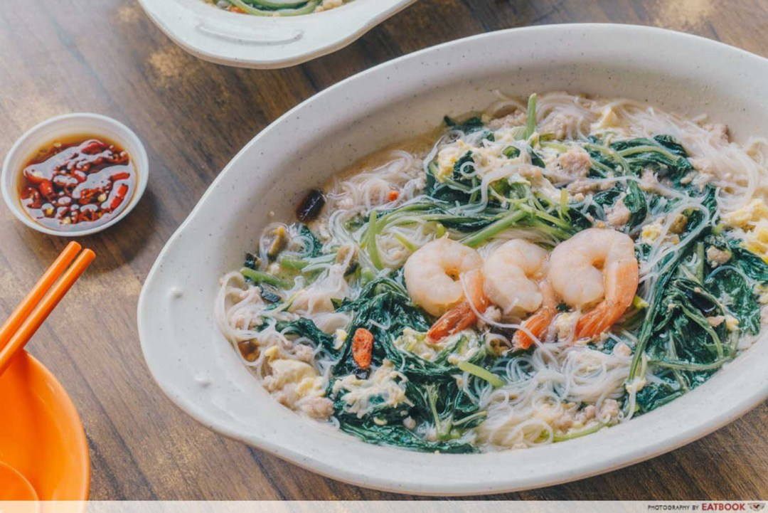 New Shop Spinach Soup - Spinach Prawn Soup