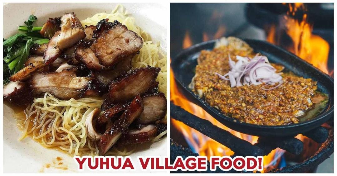 YUHUA VILLAGE FOOD
