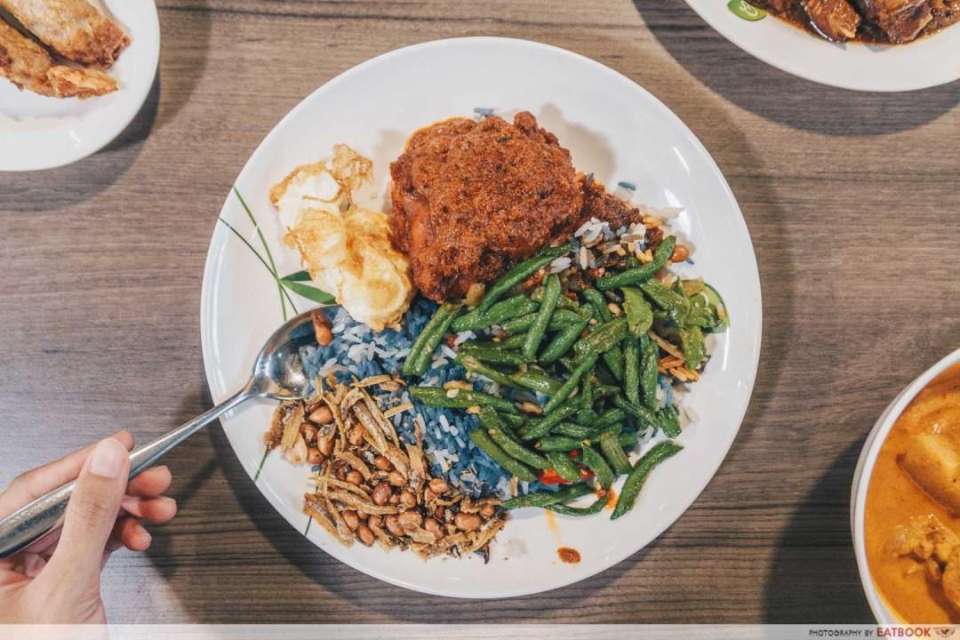 Emmanuel Peranakan Cuisine - Nyonya nasi lemak intro shot
