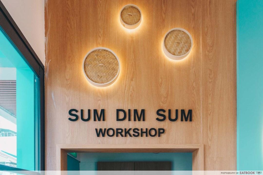 Sum Dim Sum Workshop sign