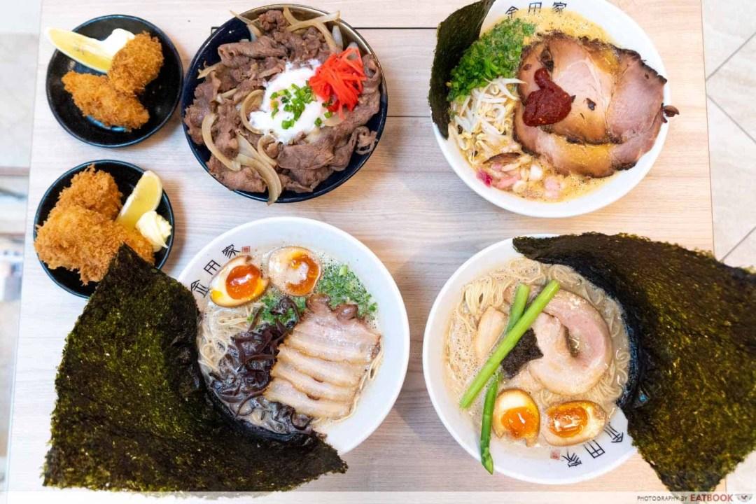 Japanese Food Delivery - Kanada-Ya