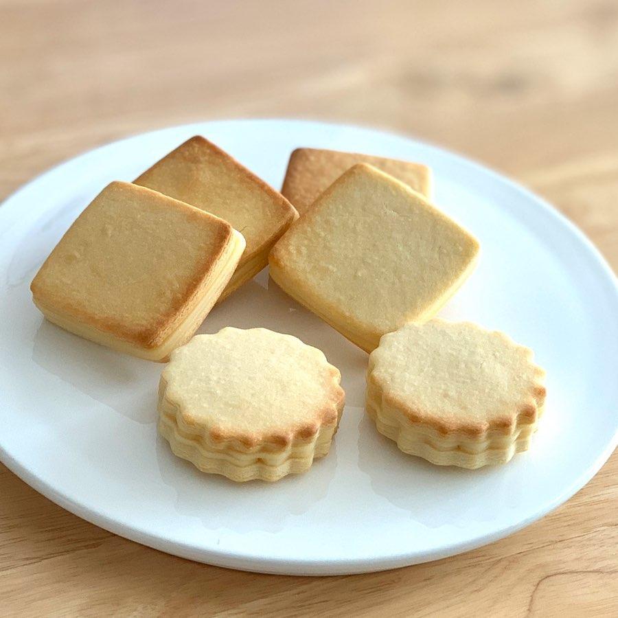 Cookie Recipes - Condensed Milk Cookies