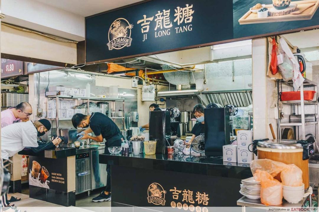 JLD Dragon Storefront