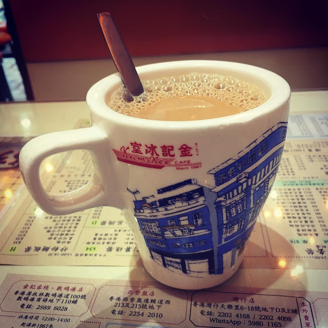 Kam Kee Cafe Milk Tea