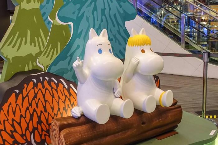 桃園展覽|台茂「嚕嚕米夏日旅行」免費入場,超萌嚕嚕米大型主題裝置藝術打卡超吸睛