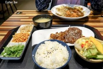 桃園日式推薦|喜八醬日式家庭料理  咖哩炸雞飯香濃可口,現炸可樂餅料好實在超推