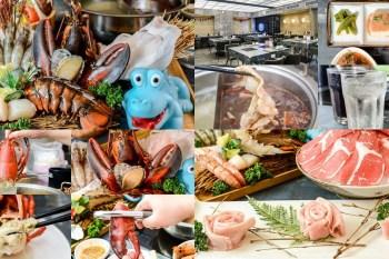 桃園火鍋推薦 9floor玖樓鍋物料理 鱷魚肉你吃過嗎?網美貴婦指定特色火鍋店!