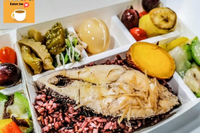 桃園便當推薦|樂樂彩虹飲食餐盒 上班族大推!擺脫油膩膩的傳統便當,附菜單價錢、停車交通2020