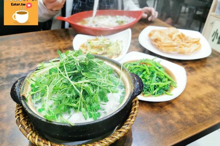 雲泰館|桃園市政府美食推薦-用餐時間人潮爆滿的老店附菜單價錢、停車交通2020