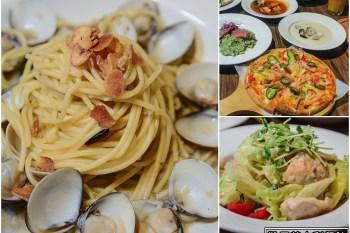 靴子義大利餐館 桃園義式餐廳推薦-市區平價義大利麵,環境和價位很適合聚餐約會附菜單價錢、停車交通2020