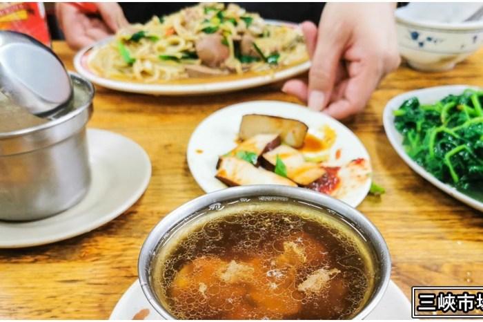 三峽市場小吃 三峽小吃推薦-在地人願意等上30分鐘的美味小吃,沒耐心不要來附美食菜單價錢、停車交通2020