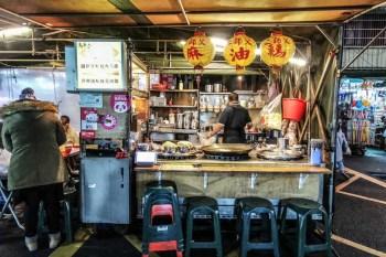 二師父麻油雞 桃園麻油雞推薦-中壢夜市生意最好的麻油雞附美食菜單價錢、停車交通2021