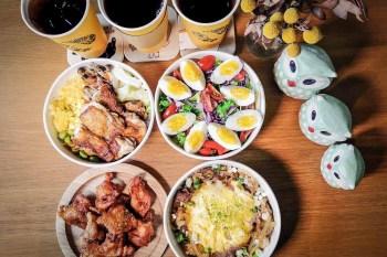 DeMo House戴莫好食屋 桃園美食-桃園寵物友善餐廳戴莫好食推出防疫便當,自取119元就能吃到便當+飲料