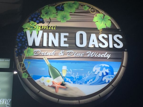 wineoasis