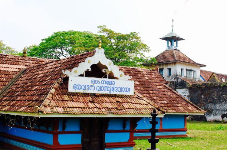 Kerala: Cochin