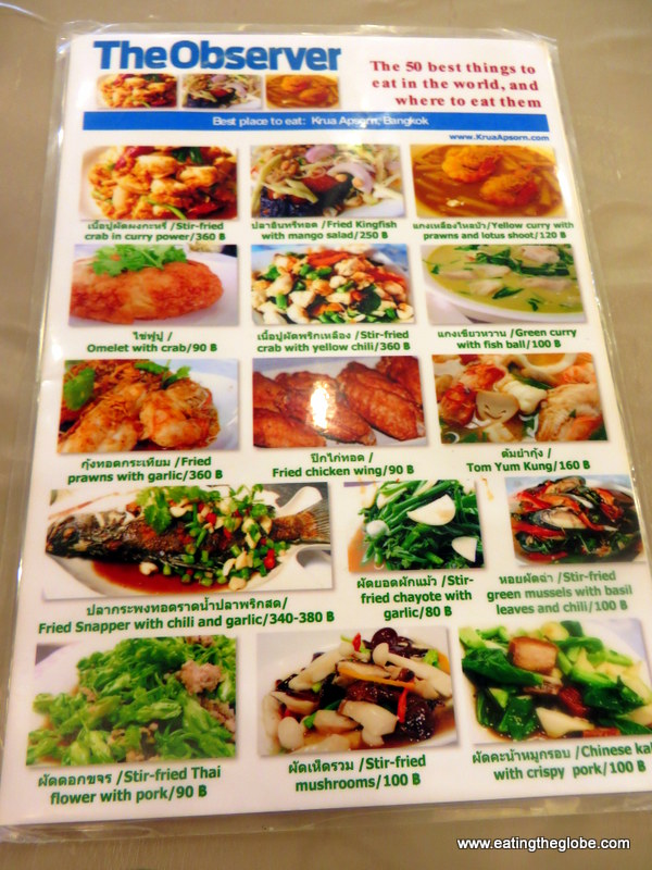 Krua Apsorn Bangkok food