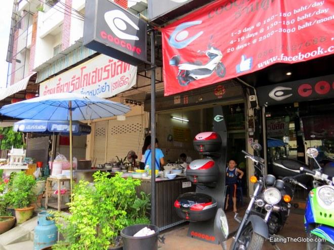 Kuay Tiew Reur Rang Sit Go-Heng boat noodle soup