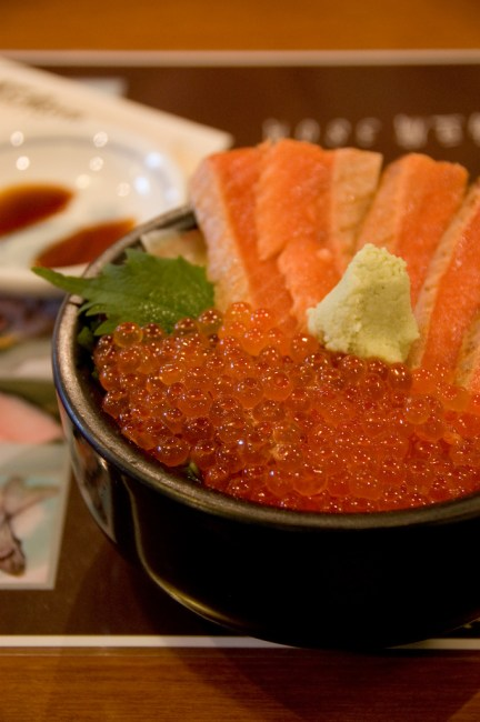 Your Travel Guide To Food In Japan