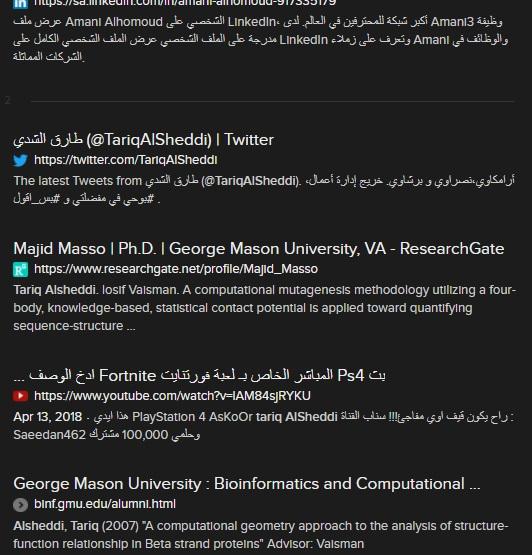 Tariq_Alsheddi_searchresults3