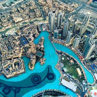 Top of the Burj Khalifa