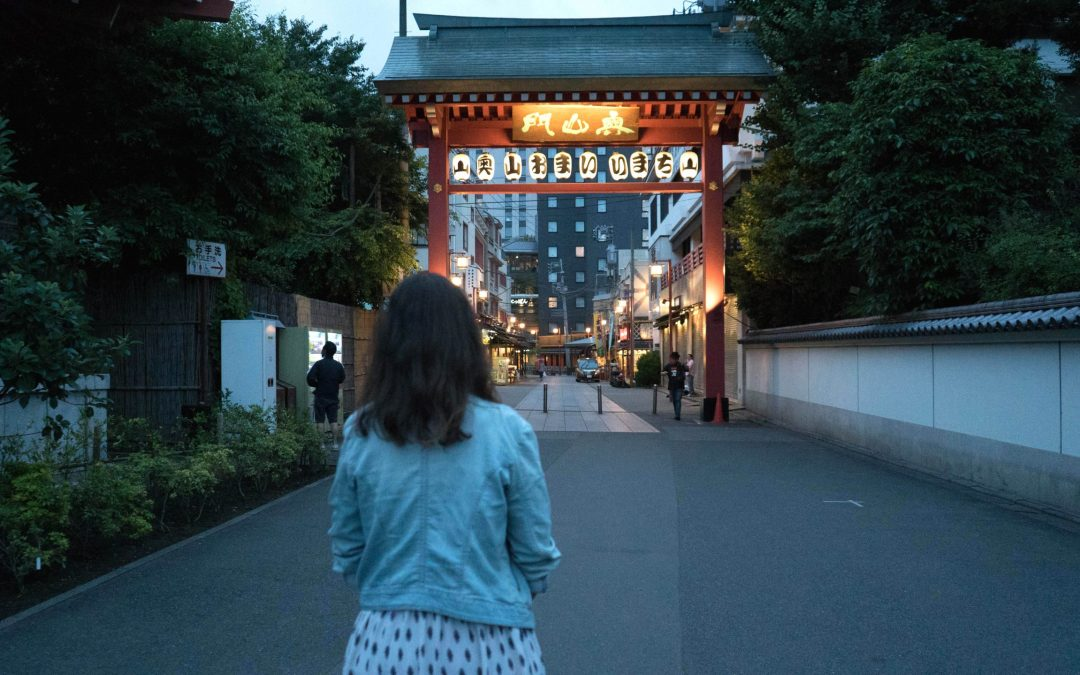 Comment j'ai préparé mon voyage au Japon