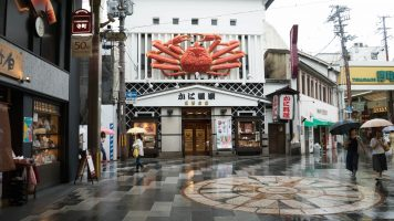 La fameuse enseigne au crabe à Kyoto