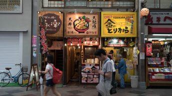 Restaurant à Kyoto