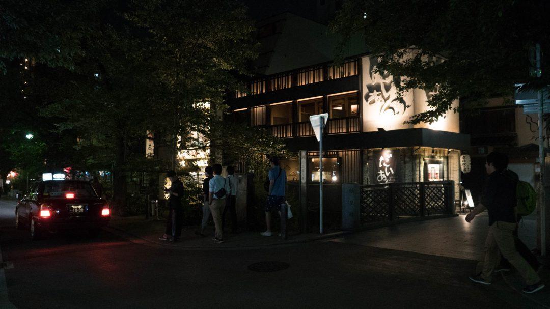 la rue Pontocho à Kyoto