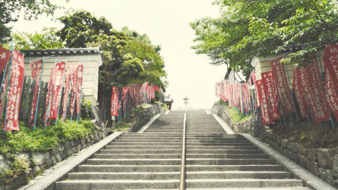 Les escaliers menant au premier temps à Nara