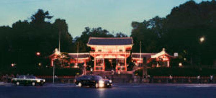 Le sanctuaire Yasaka Jinja