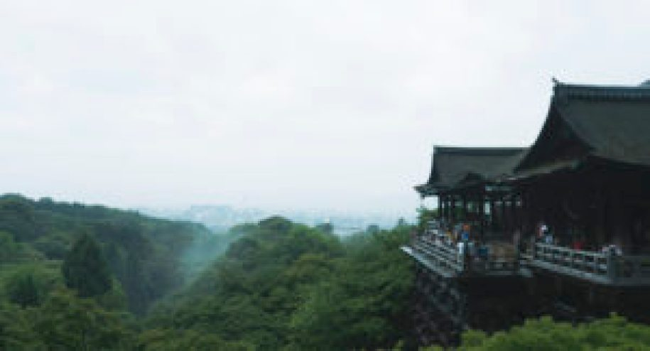 Le bâtiment principal du temple Kiyomizudera