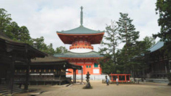 Le Kongobuji temple