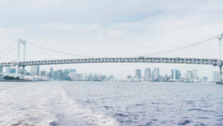 Le Rainbow Bridge de Tokyo
